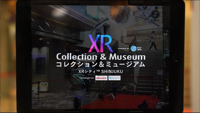 XR Collection & Museum